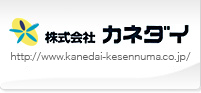 Kanedai Co., Ltd.